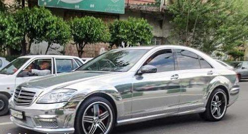 گران قیمت ترین خودرو
