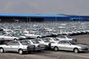 ایران خودرو بخشنامه جدید فروش اقساطی محصولاتش را صادر کرد+عکس