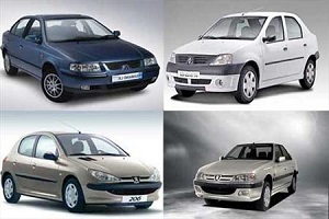 ایران خودرو، خودروهای مدل ۹۶ خود را وارد بازار نمود+تصاویر