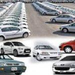 قیمت برخی از خودروهای داخلی کاهش پیدا کرد+عکس