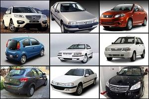 بیکیفیتترین خودروهای تولیدی در سال ۹۵ + تصاویر