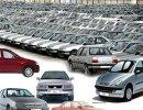 حال و هوای بازار خودرو در سال نو