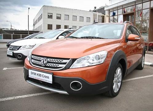 پیش فروش خودروی جدید اچ سی کراس از روز یکشنبه ۵ اردیبشت ماه ( خودرو ارزان و اتوماتیک)