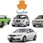 لیست آخرین قیمت خودروهای تولید سایپا در بازار96
