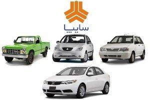 لیست آخرین قیمت خودروهای تولید سایپا در بازار۹۶
