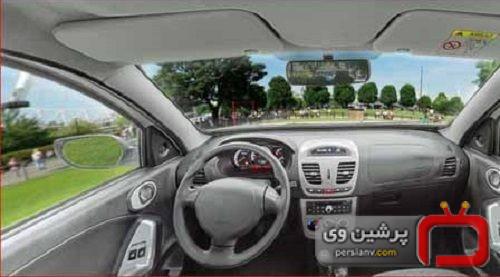مشخصات خودرو ساینا