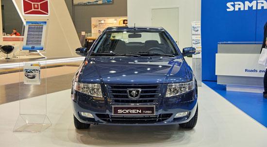 خودروهای زیر200میلیون