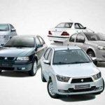 محصولات ایران خودرو با این شرایط به فروش می رسند+تصاویر