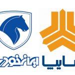 فروش فوری ایران خودرو و سایپا تا پایان سال در جلسه کمیته خودرو مصوب شد