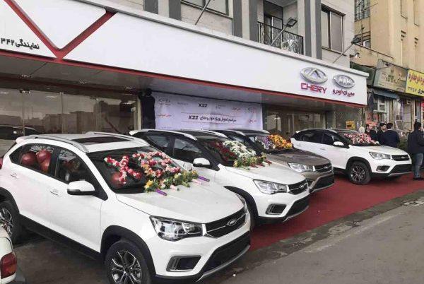 تحویل خودروهای ثبت نامی