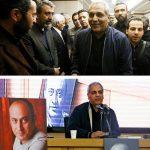 مراسم هفتمین روز درگذشت عارف لرستانی با حضور پرشمار چهره های مشهور +تصاویر و ویدئو