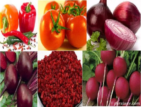 خواص سبزیجات قرمز