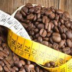 آیا نوشیدن قهوه می تواند باعث کاهش وزن شود؟