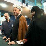 نگاهی به زندگی زنان رؤسای جمهور ایران