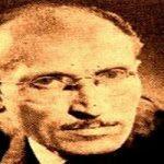 زندگینامه ابوالقاسم حالت ، شاعر ، مترجم و محقق توانای معاصر