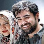 شهاب حسینی از زندگی شخصی اش می گوید ، چگونه عاشق پریچهر شدم؟