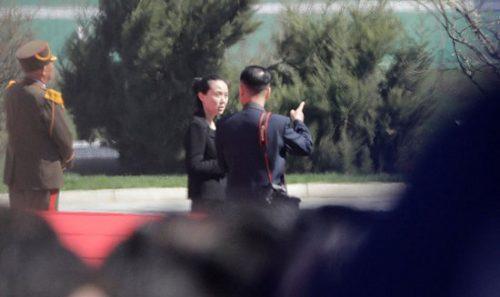 خواهر رهبر کره شمالی