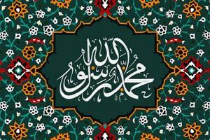۳ درس زیبا از سبک زندگی حضرت محمد (ص)، امام حسن مجتبی و امام رضا (ع)