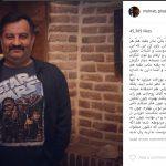 چرا مهراب قاسمخانی به روحانی رای میدهد؟! + عکس