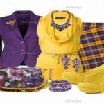 ست کردن لباس رنگ زرد با دیگر رنگ ها؟ + تصاویر