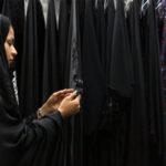 آموزش دوخت چادر ملی و مقنعه بنددار و چادر لبنانی
