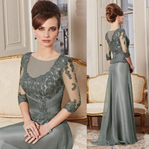 لباس مناسب برای عروسی