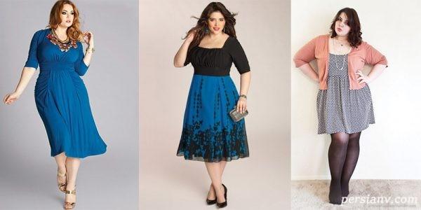 راهنمای لباس پوشیدن دختران تپل