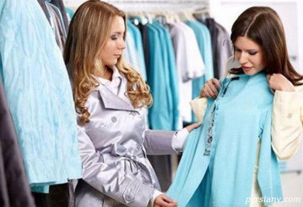 تشخیص لباس خوب