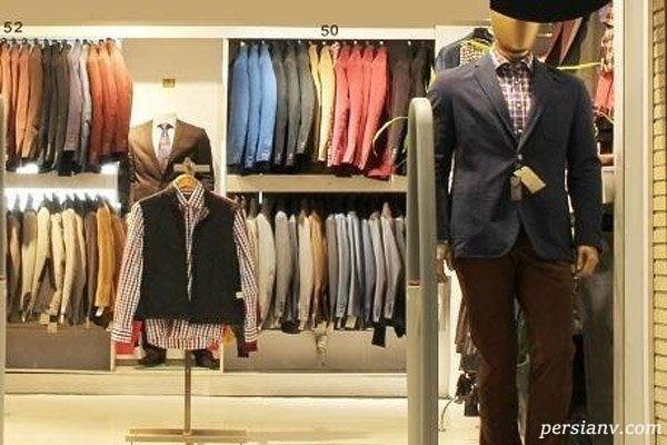 مهارت تشخیص لباس خوب