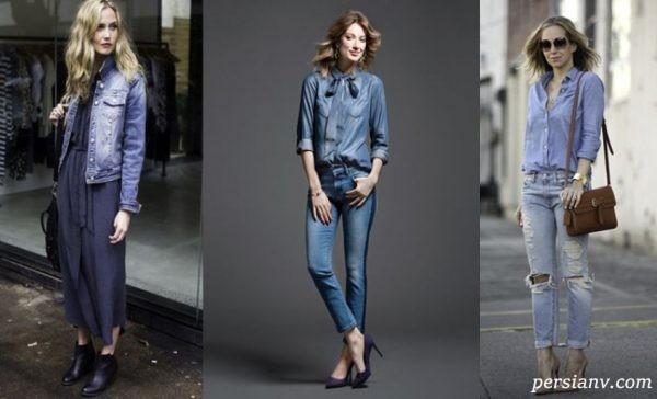 با شلوار جین چه لباسی بپوشم