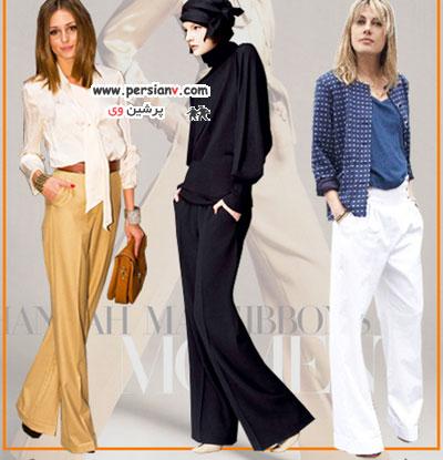 انتخاب لباس برای خانم های کوتاه قد
