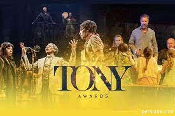 تیپ های مختلف زنان و مردان در مراسم جوایز تونی