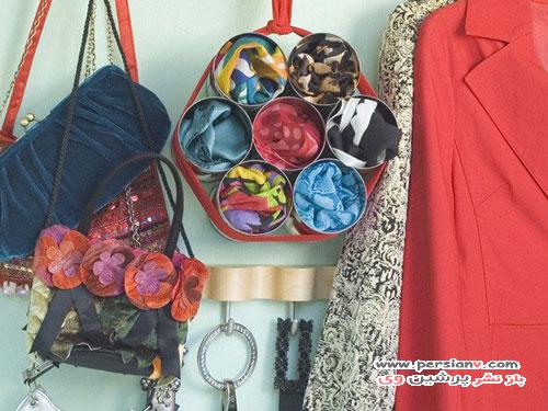 سازماندهی شال و روسری