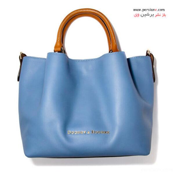 کیف دستی به رنگ سرنیتی یا آبی کمرنگ