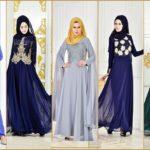 لباس مجلسی با حجاب بهترین انتخاب برای خانم های خوش پوش + تصاویر