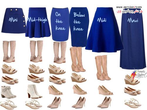 راهنمای انتخاب نوع کفش بر اساس قد دامن +عکس