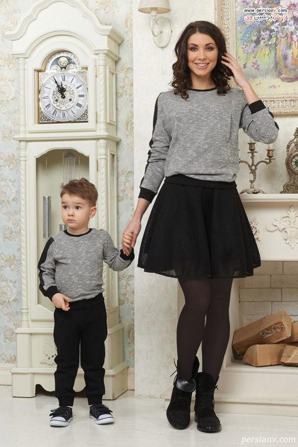 ایده های دوست داشتنی لباس های هماهنگ با عکس ست مادر پسر