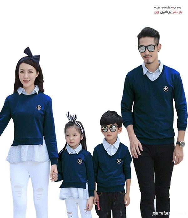 لباس ست خانوادگی