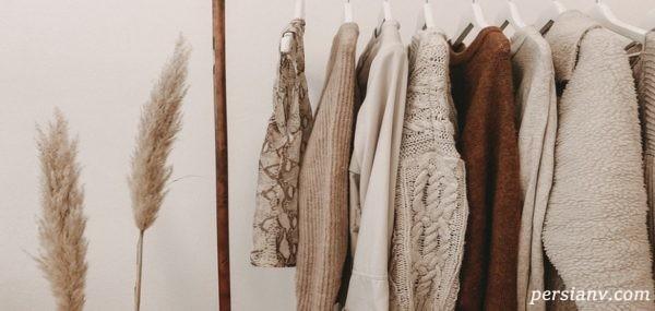 نکات مهم برای لباس پوشیدن در یک دورهمی دوستانه که هر خانم باید بداند
