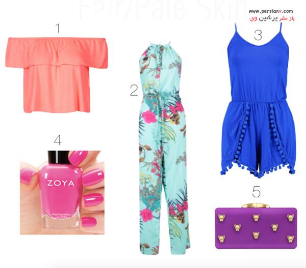 رنگ های شاد برای لباس