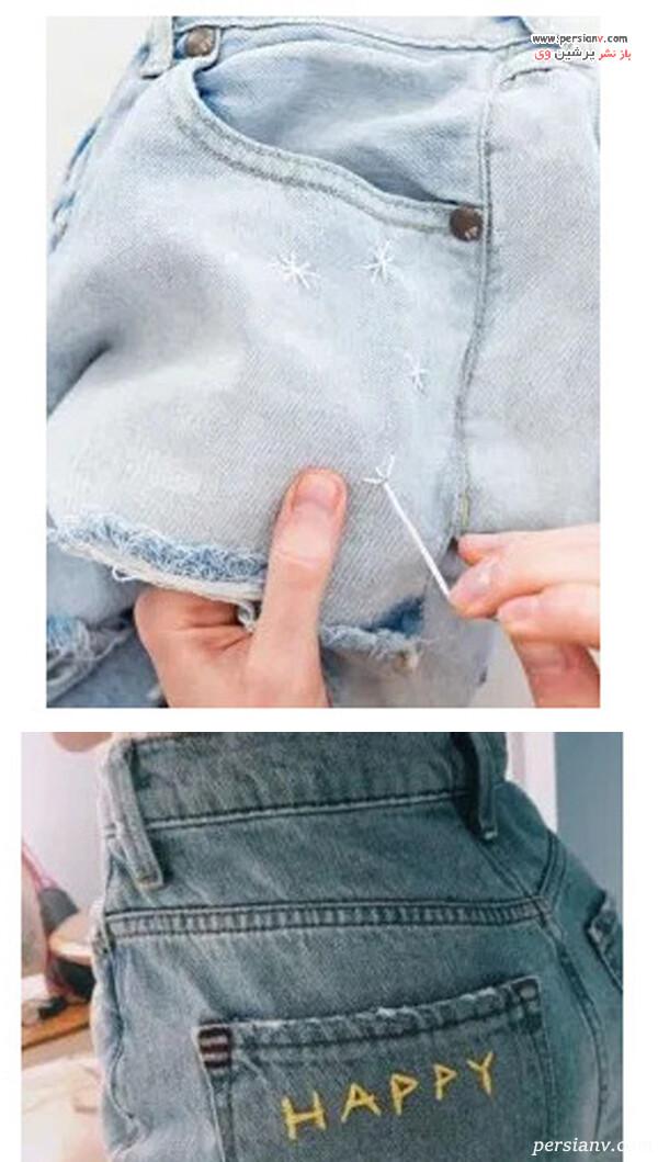 گلدوزی کردن لباس ها