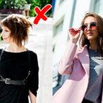 اشتباهات مد و لباس که خانم های ثروتمند از آنها اجتناب می کنند