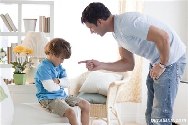 سخت گیری والدین به کودکان