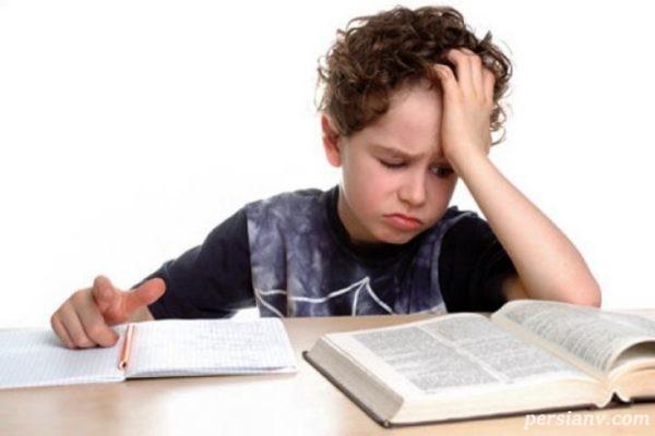 علت افت تحصیلی کودکان
