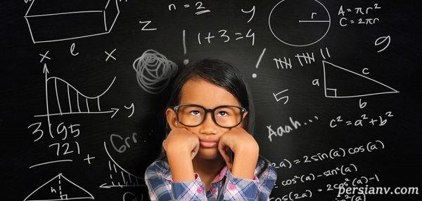 علت ضعف در ریاضیات کشف شد