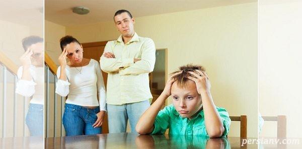تضاد بین والدین و فرزندان