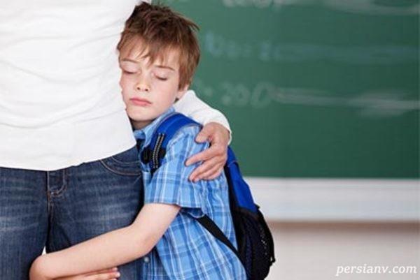 کودکان وابسته به والدین