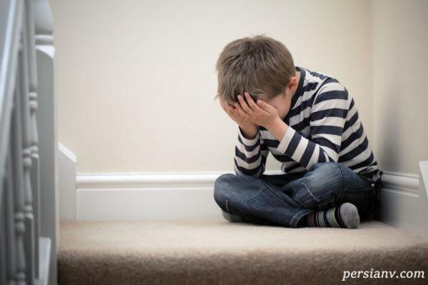 راههای کاهش استرس در کودکان
