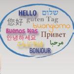 چگونه به کودکمان چند زبان را آموزش دهیم
