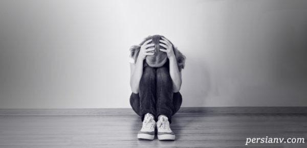 مشکلات روانی در زنان